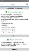 Лада 2110, 2004 год, 67 000 руб.