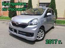 Краснодар Mira e:S 2017