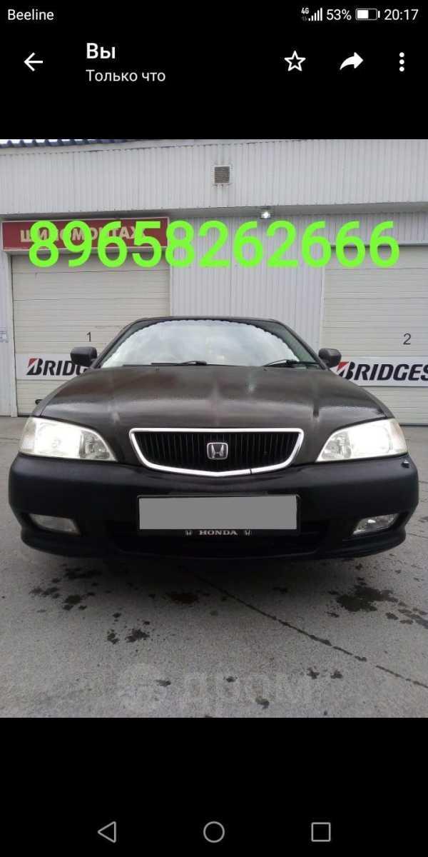 Honda Inspire, 2000 год, 250 000 руб.