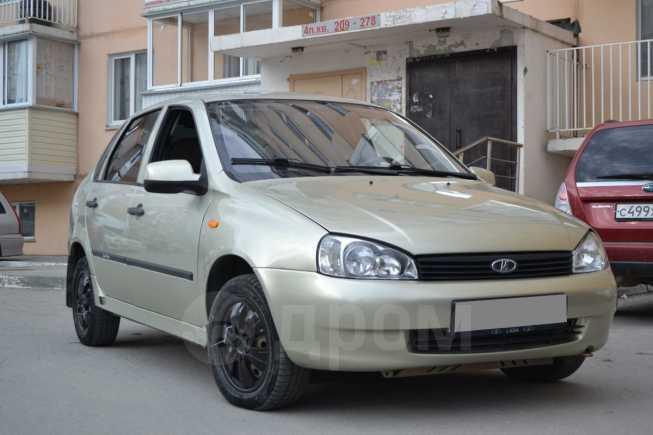 Лада Калина, 2011 год, 169 000 руб.