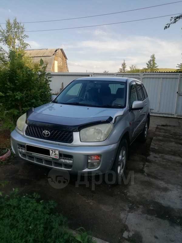 Toyota RAV4, 2000 год, 460 000 руб.