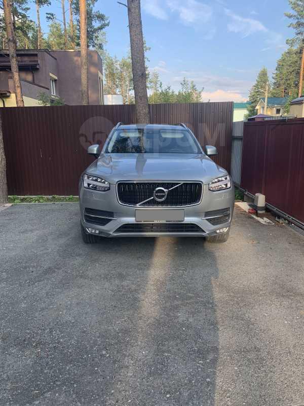 Volvo XC90, 2016 год, 2 940 000 руб.
