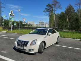 Сургут CTS 2011
