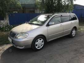 Новоалтайск Corolla Fielder