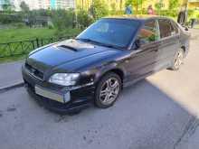 Санкт-Петербург Legacy B4 2000