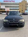 BMW X3, 2007 год, 675 000 руб.