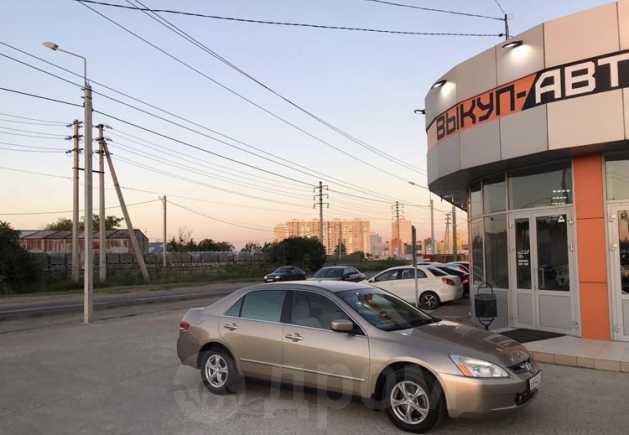 Honda Accord, 2005 год, 335 000 руб.