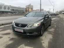Екатеринбург GS430 2005