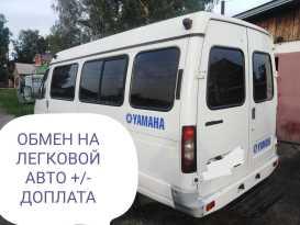 Белово 2217 2010