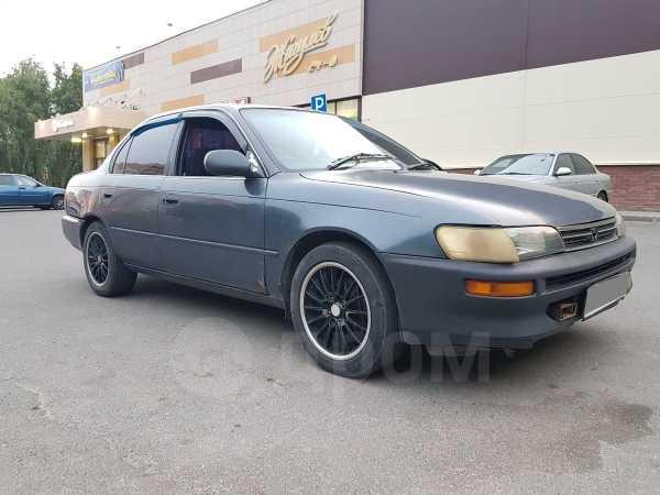 Toyota Corolla, 1991 год, 99 000 руб.