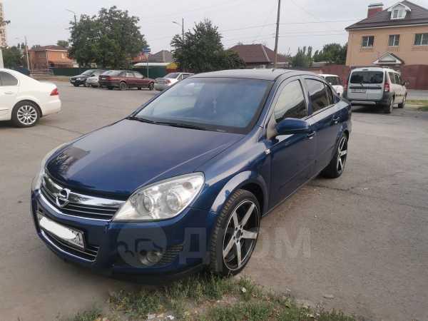 Opel Astra, 2008 год, 330 000 руб.