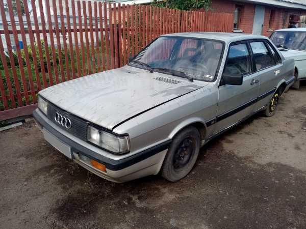 Audi 90, 1985 год, 88 000 руб.
