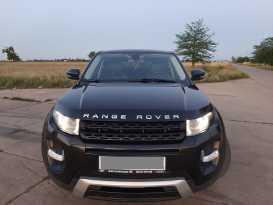 Октябрьское Range Rover Evoque
