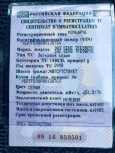 ЗАЗ Сенс, 2008 год, 79 000 руб.