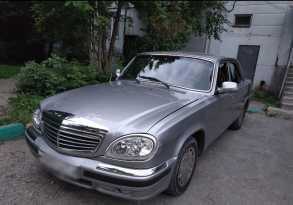 Новосибирск 31105 Волга 2006