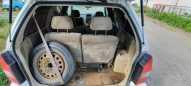 Mitsubishi Chariot, 1998 год, 250 000 руб.