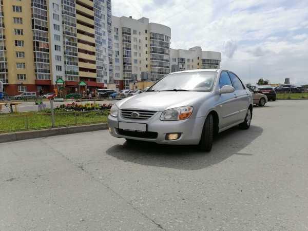 Kia Cerato, 2006 год, 330 000 руб.