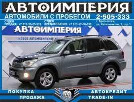 Красноярск RAV4 2005