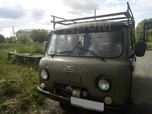 УАЗ Буханка, 2010 год, 180 000 руб.