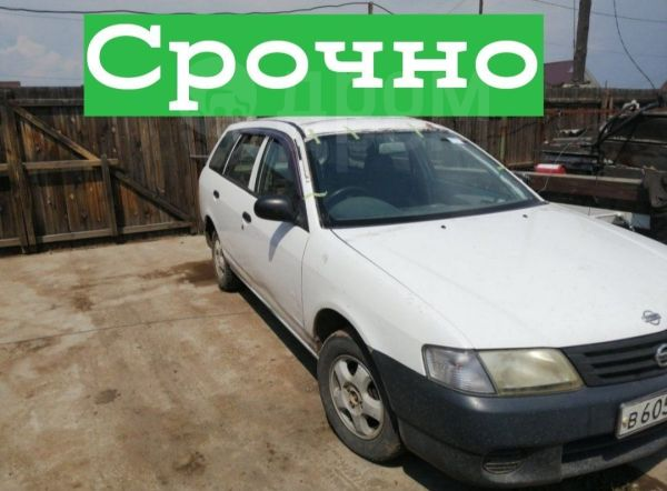 Nissan AD, 2002 год, 99 999 руб.