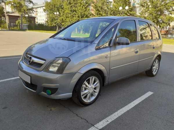 Opel Meriva, 2006 год, 180 000 руб.