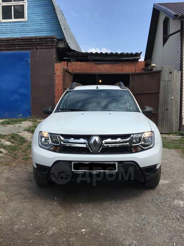 Renault Duster, 2019 год, 1 222 000 руб.