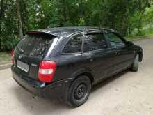 Новосибирск 323F 2001