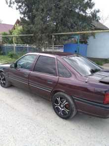 Варениковская Vectra 1994