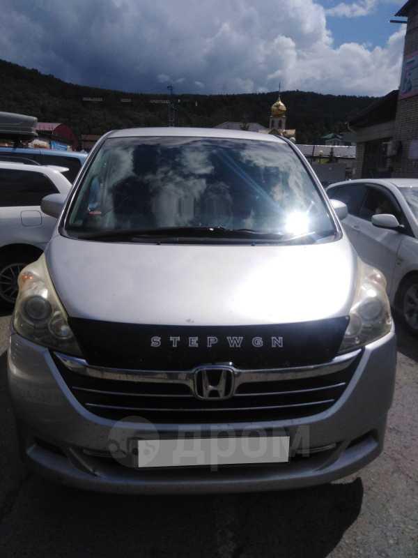 Honda Stepwgn, 2006 год, 630 000 руб.