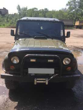 Шира 469 1977