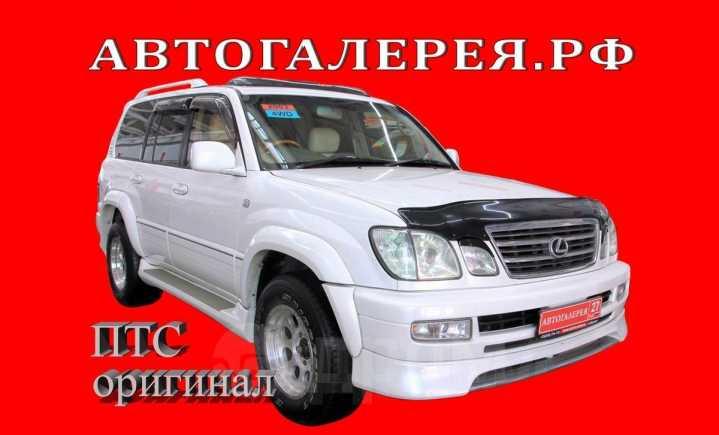 Toyota Land Cruiser Cygnus, 2003 год, 1 248 000 руб.