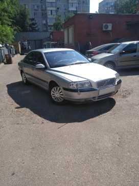 Краснодар S80 2000