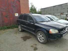 Челябинск XC90 2004