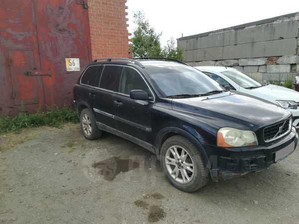 Volvo XC90, 2004 год, 270 000 руб.