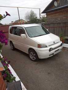Красноуфимск S-MX 1999