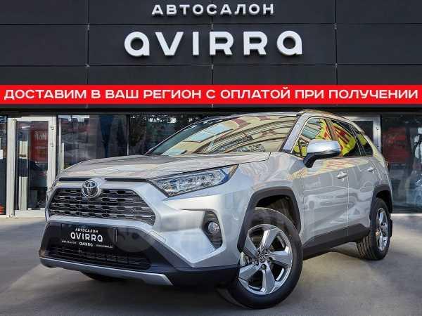 Toyota RAV4, 2020 год, 2 184 500 руб.