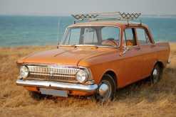 Богородск 412 1975