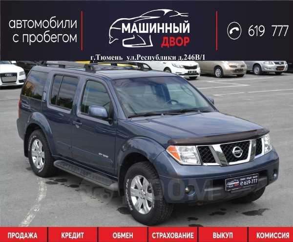 Nissan Pathfinder, 2004 год, 499 888 руб.