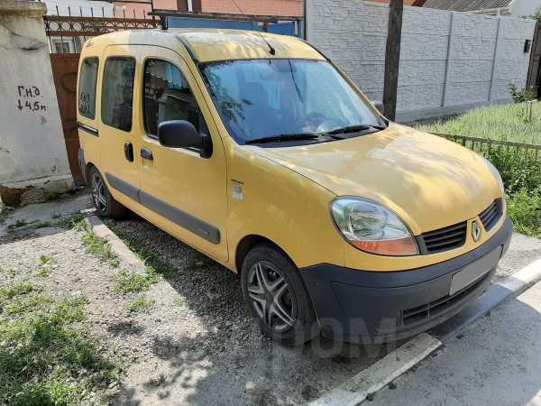 Renault Kangoo, 2006 год, 255 000 руб.