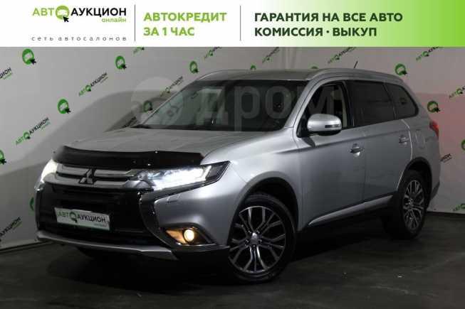 Mitsubishi Outlander, 2015 год, 1 320 000 руб.