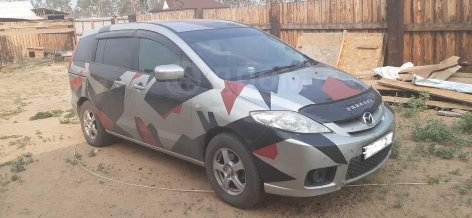 Mazda Premacy, 2007 год, 470 000 руб.