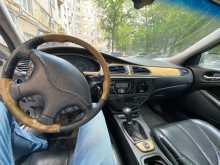 Москва S-type 1999