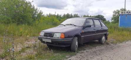 Курган 2126 Ода 1993