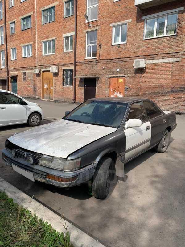 Toyota Vista, 1988 год, 25 000 руб.