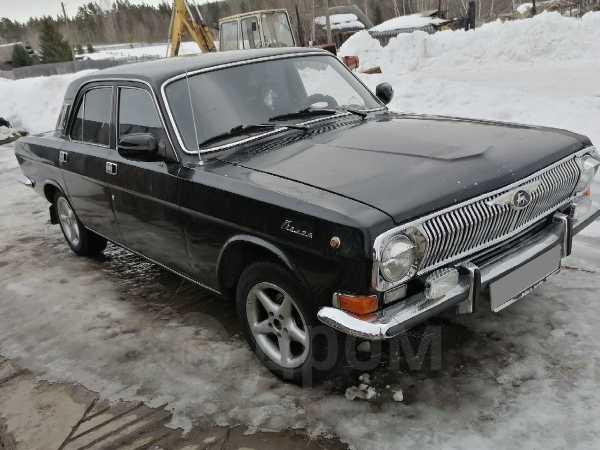 ГАЗ 24 Волга, 1989 год, 85 000 руб.