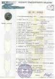 Лада Калина, 2012 год, 205 000 руб.
