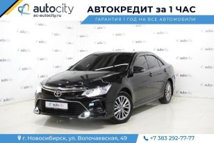 Новосибирск Camry 2016