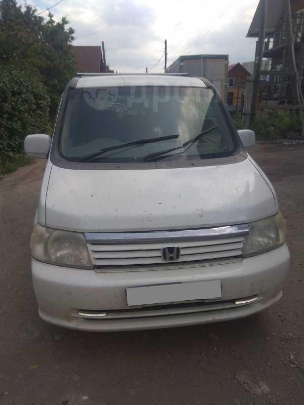 Honda Stepwgn, 2001 год, 320 000 руб.