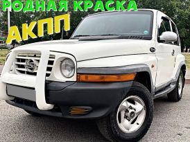 Кемерово Korando 2002
