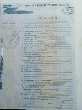 Тимашевск Симбир 2002